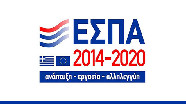 Πρόγραμμα ΕΣΠΑ 2014-2020 programme