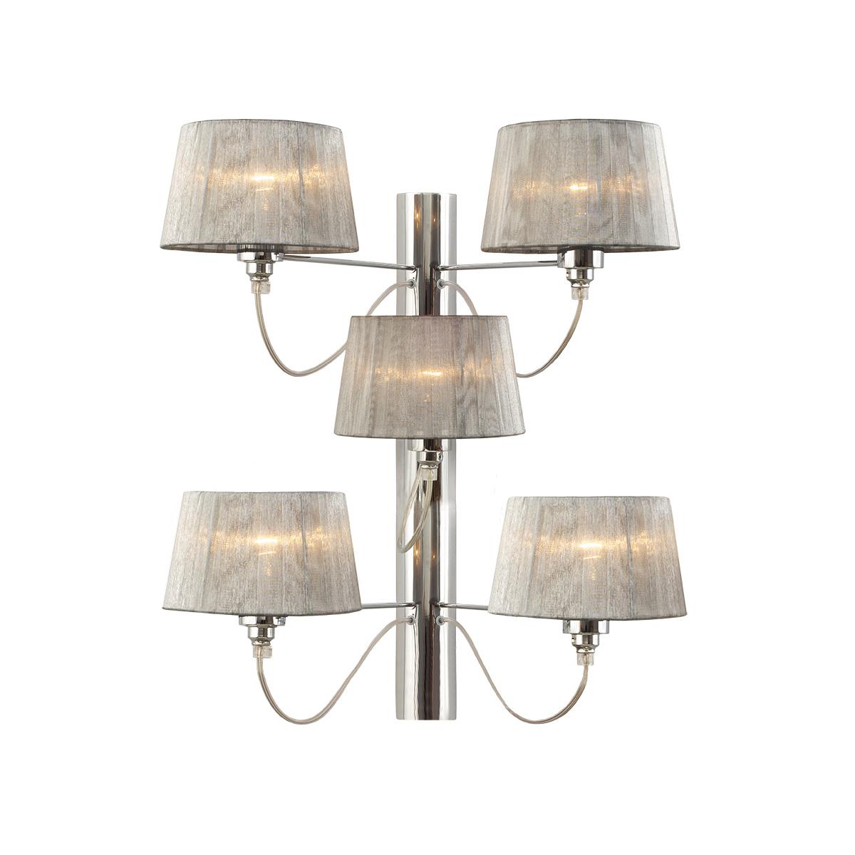 Μοντέρνα 5φωτη απλίκα ΟΡΓΑΝΤΖΑ modern 5-bulb wall lamp