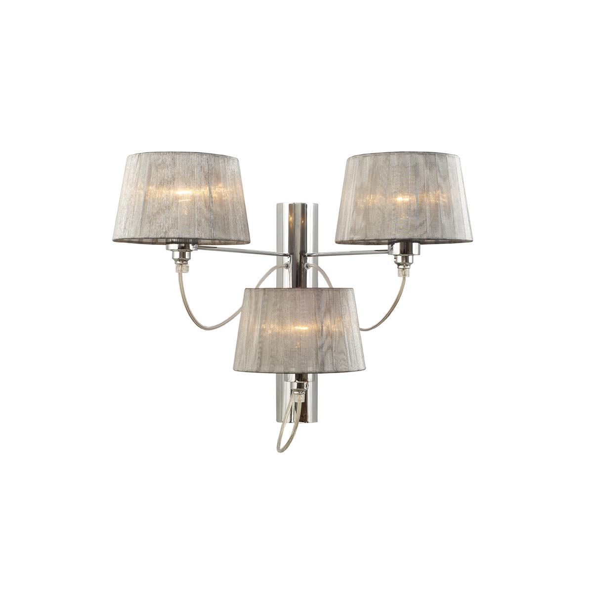 Μοντέρνο επιτοίχιο φωτιστικό ΟΡΓΑΝΤΖΑ modern wall lamp