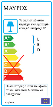 Ενεργειακή Κλάση - Φωτιστικό δαπέδου | CELLI